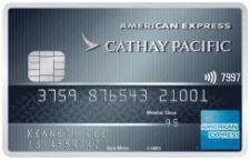 香港信用卡推荐——美国运通国泰航空尊尚信用卡-布莱恩说港美股