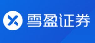 港股开户/美股开户——雪盈证券Snow Securities-Brian说港美股