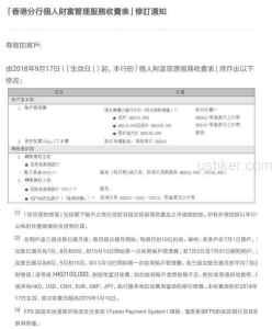 cmbc-hk-charge
