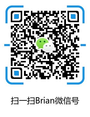 ushker-brian-weixin-qrcode