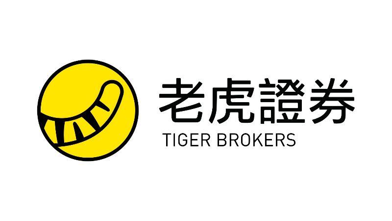 美股开户—老虎证券Tiger Securities-Brian说港美股