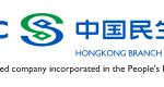 民生银行香港账户开户攻略-布莱恩说港美股