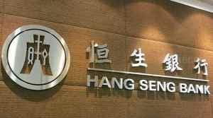 香港恒生银行开户香港卡开户攻略-布莱恩说港美股