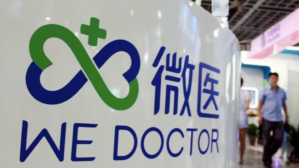 据传微医we doctor今年三季度赴港IPO,拟募资7-9亿美元-Brian说港美股