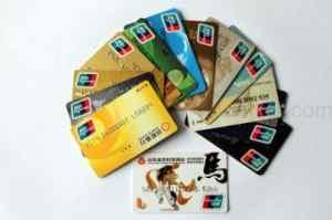 200万授信信用卡申请经验分享信用卡申请-布莱恩说港美股