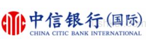 信银国际中信香港卡,支持FPS免账户管理费有实体卡-布莱恩说港美股