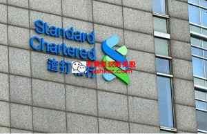 香港卡办理|渣打银行港卡办理,支持全国-布莱恩说港美股
