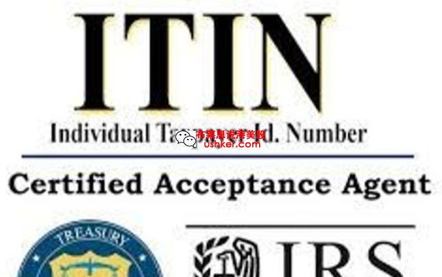 国内申请美国ITIN税号方法汇总-布莱恩说港美股