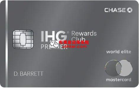 【更新】Chase IHG Premier 150k 开卡奖励+首年免年费-布莱恩说港美股