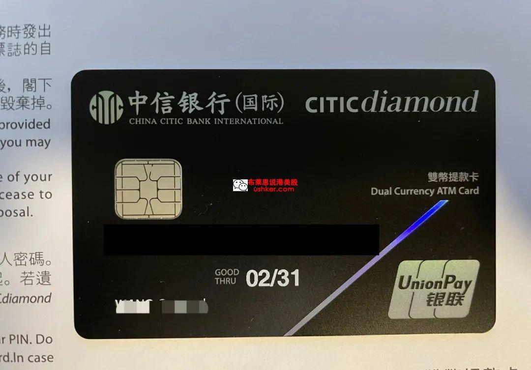 香港银行卡办理渠道汇总-布莱恩说港美股