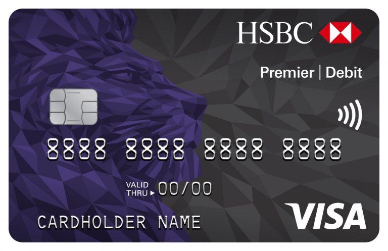 HSBC Checking Account汇丰卓越理财卡-布莱恩说港美股